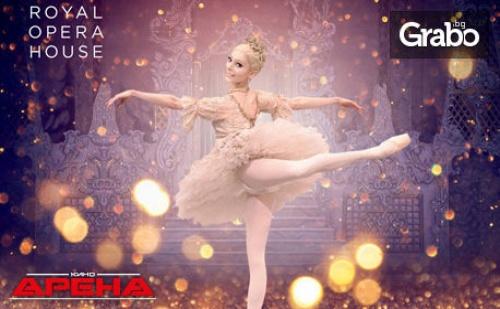 Балетът лешникотрошачката на 28 и 30 Декември и 1 Януари - Ексклузивно в Кино Арена