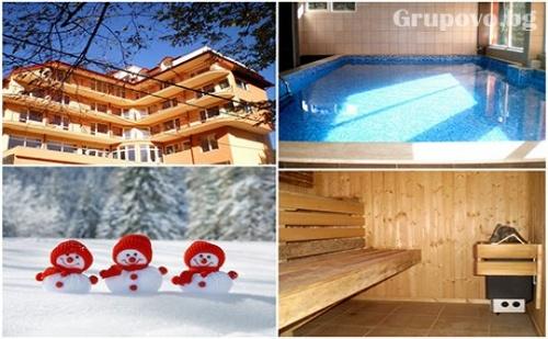 Коледа, басейн и СПА с минерална вода. 1 или 2 нощувки, закуски и празнични вечери в хотел <em>Костенец</em>.
