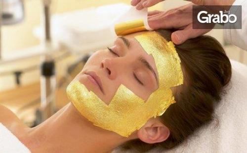 Процедура за лице с черна, златна или платинена маска на Eufarma