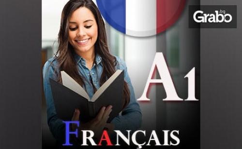 Онлайн Курс по Френски Език Ниво А1 или А2, с 6-Месечен Достъп до Платформата