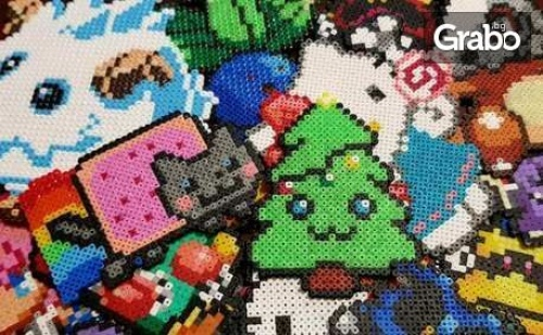 Креативен и занимателен подарък за вашето дете! Комплект за създаване на декоративни фигури - мозайка с мъниста
