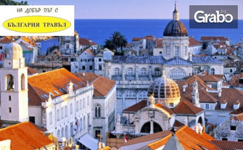 Великденска Екскурзия до Черна Гора! 4 Нощувки със Закуски и Вечери, Плюс Транспорт и Възможност за <em>Дубровник</em>
