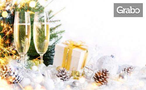 Нова Година в <em>Балчик</em>! 3 Нощувки на База All Inclusive с Празнична Вечеря