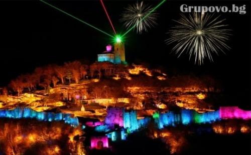 Нова Година във <em>Велико Търново</em>! 2, 3 или 4 нощувки със закуски и вечери, (едната празнична) с DJ и програма в комплекс Света гора