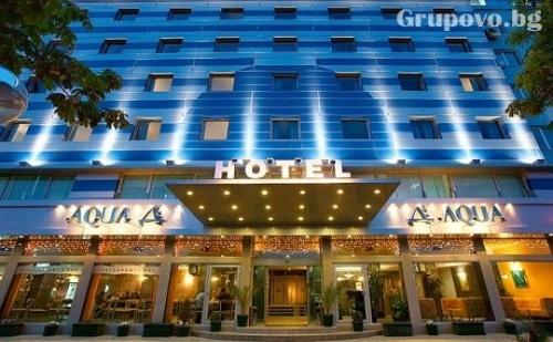 Нова Година в хотел Аква, <em>Бургас</em>. 1, 2, 3 или 4 нощувки със закуски и празнична вечеря в Зала Амфибия с DJ и програма + релакс пакет с уникален басейн