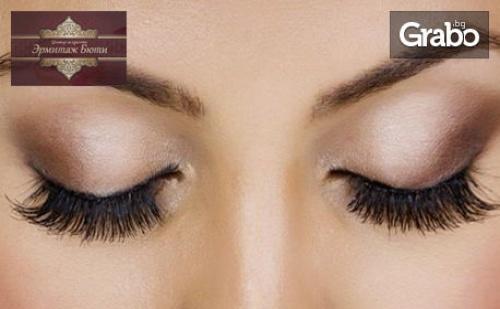 Сгъстяване и удължаване на мигли - косъм по косъм, с 3D или 5D метод