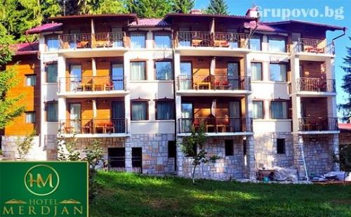 Почивка в Родопите, на брега на язовир <em>Доспат</em>! Нощувка със закуска в хотел Мерджан
