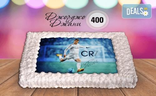 За Феновете на Спорта! Торта със Снимка за Почитателите на Футбола или Други Спортове от Сладкарница Джорджо Джани!