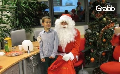 30-минутно посещение на Дядо Коледа и Снежанка на адрес на клиента