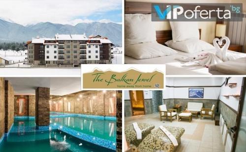 Двудневен, Тридневен и Петдневен Пакет за <em>Двама</em> със Закуски или Закуски и Вечери + Спа в Хотел Балканско Бижу, Разлог