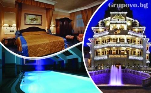 Март в <em>Боровец</em>! Нощувка със Закуска + Басейн и Спа в Хотел Феста Уинтър Палас*****