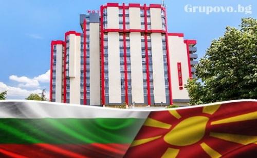 3-Ти Март в <em>Скопие</em>, Македония! Tранспорт + 2 Нощувки със Закуски в Хотел Континентал от Еко Тур Къмпани