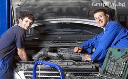 Почистване на Радиаторчета, Парно и Воден Радиатор на Автомобил от Автоцентър Нон Стоп