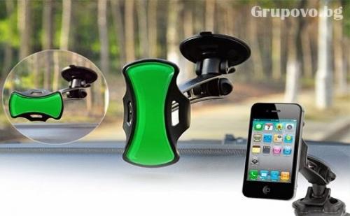 Шофирайте и Говорете Спокойно! Универсална Стойка за Телефон или Навигация Grip Go