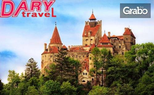 Екскурзия до <em>Букурещ</em>, Синая, Бран и Брашов през Май! 2 Нощувки със Закуски, Плюс Транспорт
