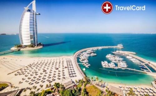 Ранни Записвания в Дубай
