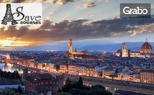 Ранни Записвания за Екскурзия до Венеция, Рим, <em>Флоренция</em> и Любляна! 5 Нощувки със Закуски, Плюс Транспорт