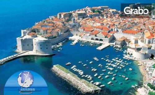 Ранни Записвания за Екскурзия до Будва и <em>Дубровник</em>! 3 Нощувки със Закуски и Вечери, Плюс Транспорт