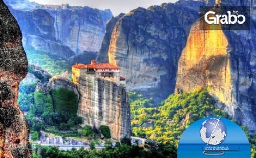 До Олимпийската Ривиера и <em>Солун</em> през Март! Екскурзия с 2 Нощувки със Закуски, Плюс Транспорт и Възможност за Метеора