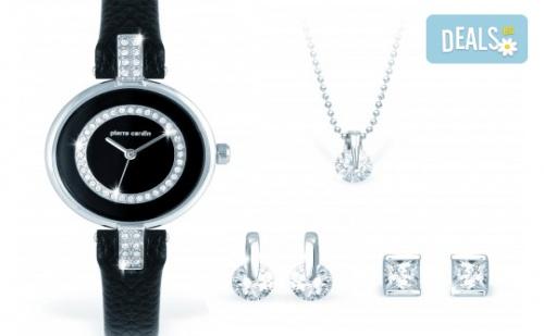 Вземете Стилен Комплект за Подарък - Часовник, Колие и Два Чифта Обеци от Pierre Cardin + Безплатна Доставка!