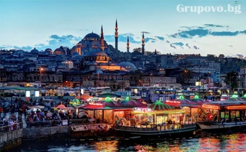 Уикенд в Истанбул! Транспорт, 2 Нощувки със Закуски + Посещение на Мол Ераста и Одрин от Дениз Травел