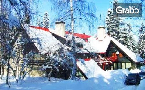 Ски и Spa Релакс в <em>Боровец</em>! Нощувка със Закуска и Вечеря