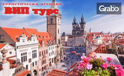 Екскурзия до Будапеща, Виена, Прага и Братислава! 4 Нощувки със Закуски, Плюс Автобусен и Самолетен Транспорт