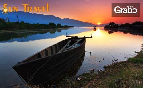 Великденска Екскурзия до Керамоти, Кавала, Eзерото Керкини и Пещерата <em>Алистрати</em>! 2 Нощувки и Транспорт