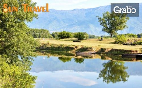 През Март или Април до Керамоти, Кавала, Езерото Керкини и Пещерата <em>Алистрати</em>! Нощувка и Транспорт