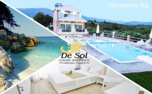 Ранни Записвания за Море в Гърция! Нощувка в Апартамент за до Четирима на 100 М. от Плажа в Лименария, <em>Тасос</em> + Басейн и Фитнес в Хотел De Sol