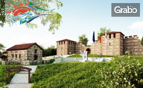 През Март до Земенския Манастир, Кюстендил, <em>Дупница</em> и Крепостта Цари Мали Град! Нощувка със Закуска, Плюс Транспорт