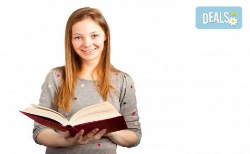 Нови Знания! Курс по Италиански Език на Ниво А1 и А2 с 90 Учебни Часа от Школа Бел!