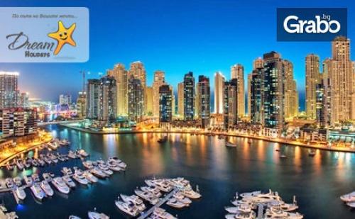 Почивка в <em>Дубай</em>! 7 Нощувки със Закуски, Плюс Самолетен Билет