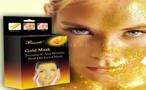 Златна Пилинг Маска Beisiti Peel Off Mask