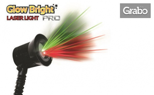 Прожектор Glow Bright Laser Light,