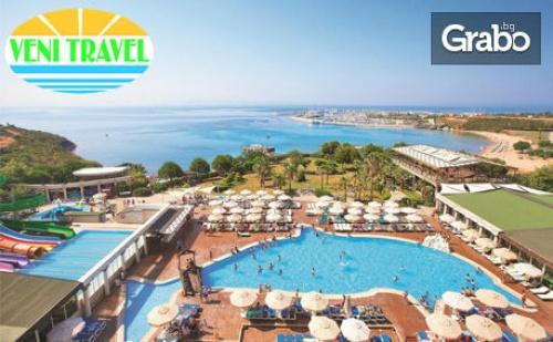 Майски празници в <em>Дидим</em>! 5 нощувки на база All Inclusive в хотел Didim Beach Elegance Aqua & Termal 5*