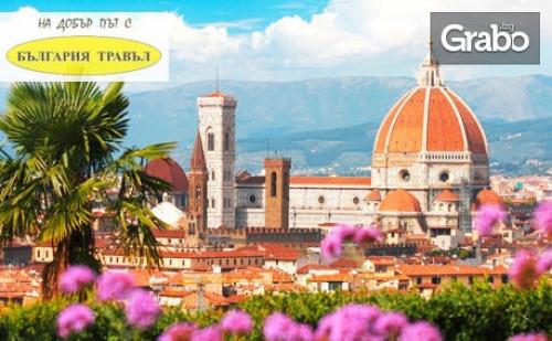 Екскурзия до Венеция и <em>Флоренция</em>! 4 Нощувки със Закуски, Плюс Транспорт и Посещение на Пиза, Сиена и Болоня