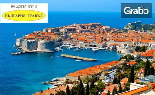 Екскурзия до Хърватия и Черна Гора! 5 Нощувки със Закуски и 3 Вечери, Транспорт и Панорамна Обиколка на <em>Дубровник</em>