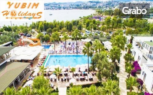 Майски Празници в <em>Бодрум</em>! 7 Нощувки на База All Inclusive в Хотел Anadolu Bodrum Beach 4*