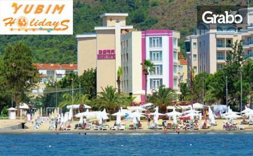 Майски Празници в <em>Мармарис</em>! 5 Нощувки на База Superior All Inclusive в Хотел Dora Beach