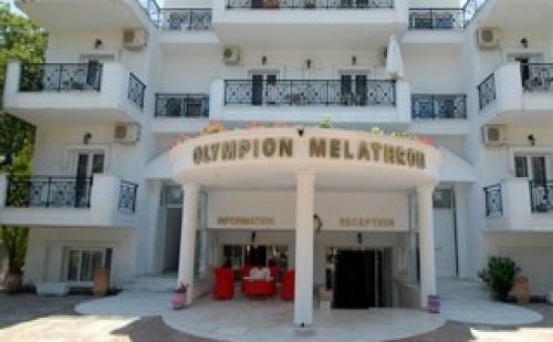 3 нощувки със закуски и вечери в Olympion Melathron 3* – Platamonas, Олимпийска ривиера, Гърция