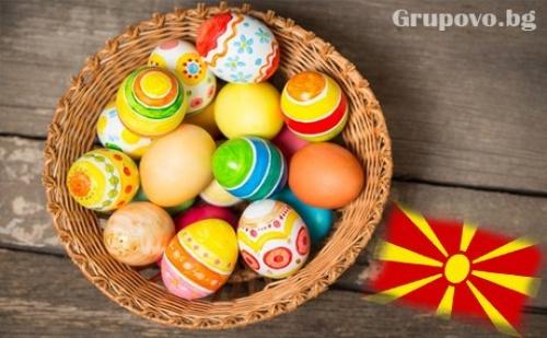 Великден в <em>Скопие</em>, Македония! Tранспорт + 2 Нощувки със Закуски в Хотел Континентал от Еко Тур Къмпани