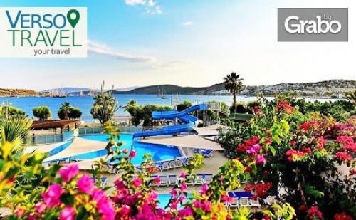 Ранни Записвания за Почивка в <em>Бодрум</em>! 7 Нощувки на База All Inclusive в Хотел Parkim Ayaz 4*+