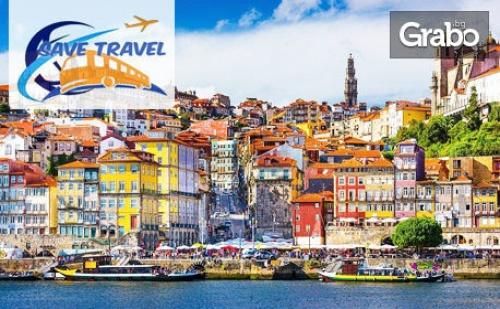През Април до <em>Мадрид</em> и Лисабон! 7 Нощувки със Закуски и 5 Вечери, Плюс Самолетен Транспорт