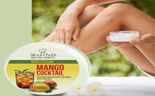 Пилинг за Тяло Коктейл от Манго