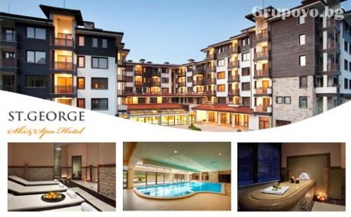 Великден в Банско! 3 Нощувки, Закуски и Вечери + Басейн в Луксозният St. George Ski & Spa****