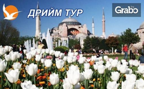 Екскурзия за Фестивала на Лалето в Истанбул! 2 Нощувки със Закуски, Плюс Транспорт и Възможност за Посещение на Желязната Църква