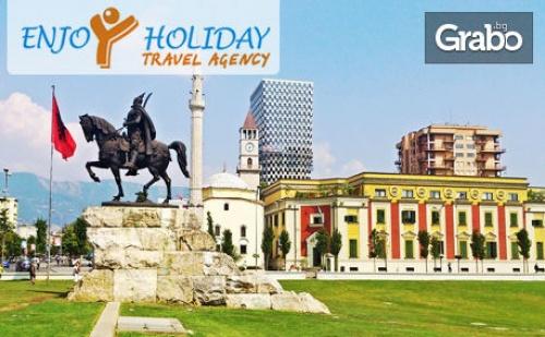 Екскурзия до Македония и Албания за 8 Март! 3 Нощувки със Закуски и 2 Вечери, Плюс Транспорт