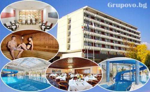 Уикенд Почивка с Минерален Басейн и Сауна + Нощувка със Закуска в Спа Хотел Аугуста, <em>Хисаря</em>
