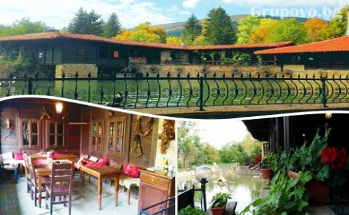 Почивка в Сливенския Балкан - <em>Котел</em>! Нощувка, Закуска, Обяд и Вечеря само за 25.90 лв. в Хотел-Механа Старата Воденица